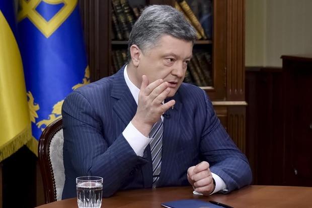 Украина начинает судиться с Россией из-за Крыма
