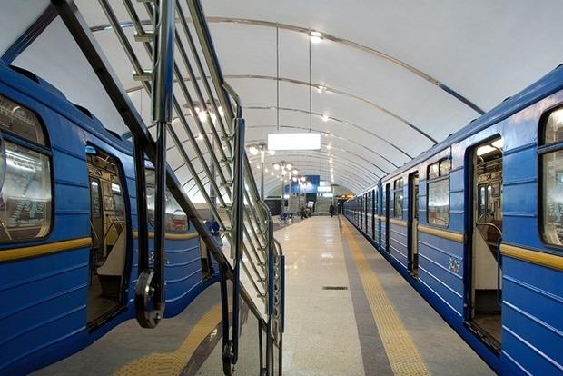 Макогон: Стоимость проезда в киевском метро не подорожает