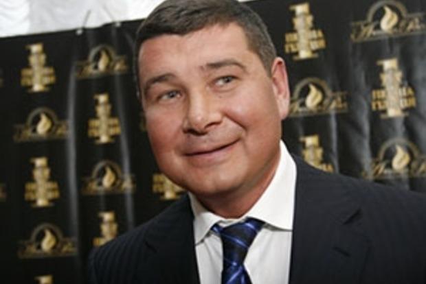 СБУ заподозрила украинского нардепа и российского гражданина Онищенко в государственной измене