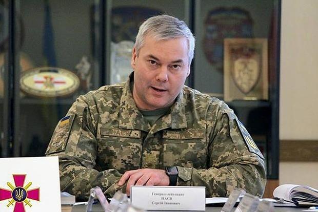 Наев: Мы готовы вернуть Донбасс военным путем