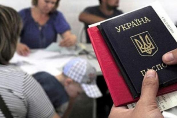 Как переселенцам оформить прописку, необходимую для получения паспорта