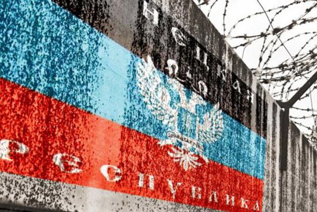 За неделю на Донбассе погибло 7 российских террористов – Тымчук