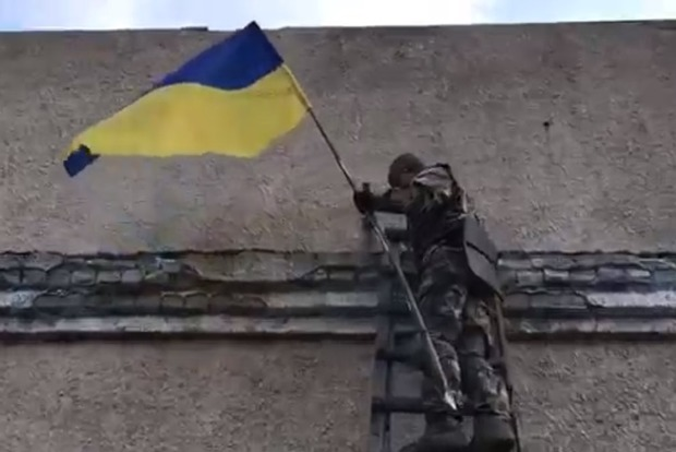 После долгих боев: ВСУ восстановили контроль над селом Золотое-4