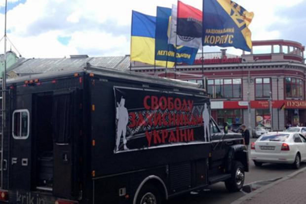 Автоколонна едет к дому Порошенко требовать амнистии участникам АТО