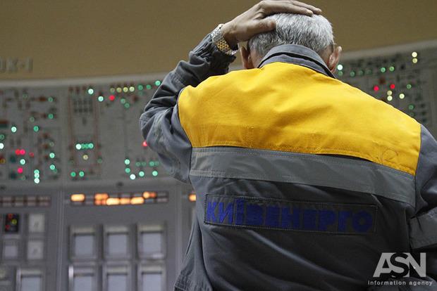 Тарифы Киевэнерго на горячую воду и отопление немного снизились