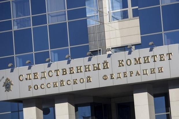 Следком РФ обвинил двух граждан Украины в «похищении» крымских дезертиров