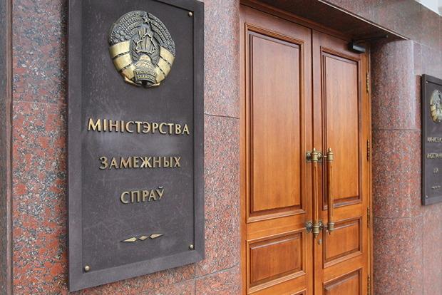 МЗС Білорусі назвало висилку свого дипломата зУкраїни «недружнім кроком Києва»