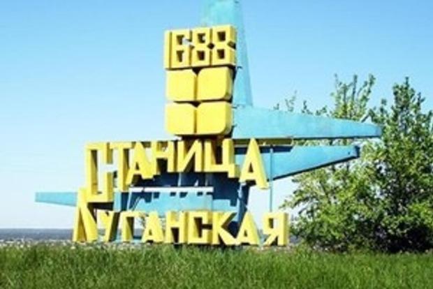 Госпогранслужба сообщила об обстрелах пункта пропуска «Станица Луганская»
