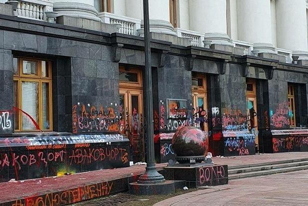 Успейте, пока не отмыли. Новая туристическая локация в Киеве!