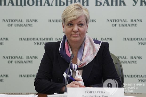 Гонтарева назвала дату своего увольнения и предложила Порошенко кандидатов на свое место