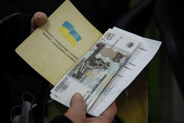 Кураторы из РФ в ярости: в «ДНР» разворовали миллиарды рублей, выделенных на пенсии