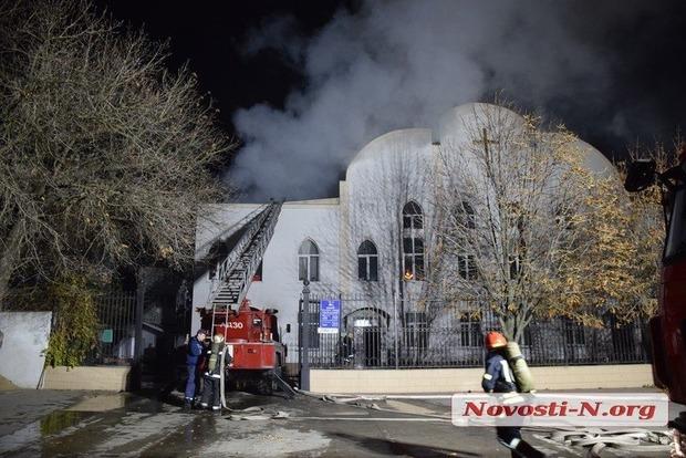 В Николаеве сгорела баптистская церковь