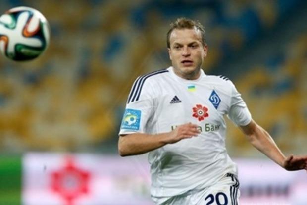 Гусев подтвердил уход из «Динамо», но карьеру завершать не будет