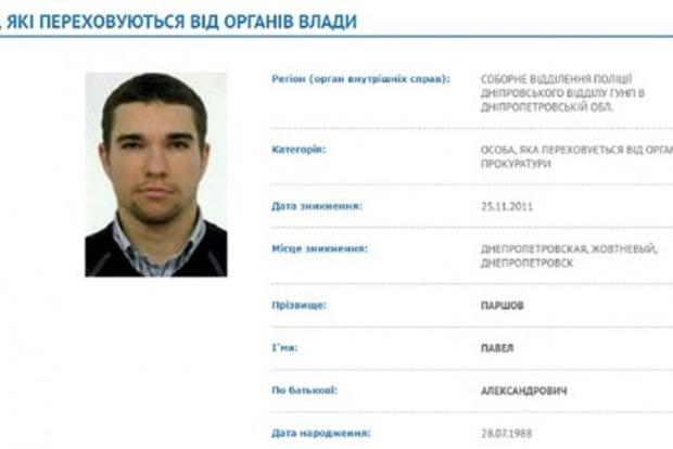Стало известно, за что разыскивали киллера Вороненкова