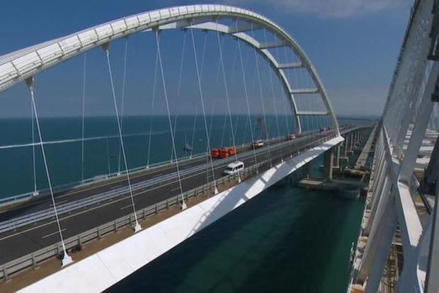 Крымский мост стал опасным для жизни: опубликовано видео