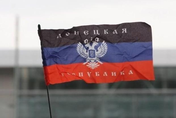 «Парад» в Донецке: путинские байкеры и переодетые в шахтеров студенты