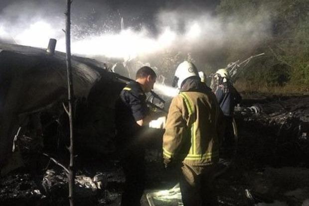 Начато уголовное производство по факту авиакатастрофы под Харьковом