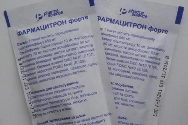 В Украине запретили популярное средство от гриппа