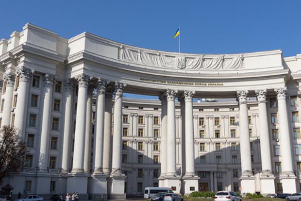 Українського консула-антисеміта чекає дорога додому