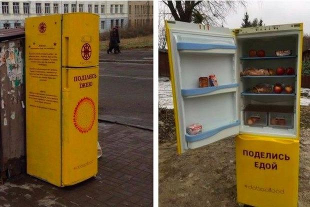 В Киеве появились холодильники с бесплатными продуктами