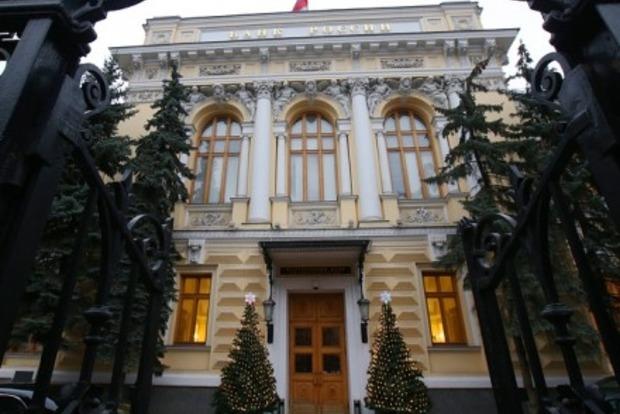 Центробанк РФ опроверг информацию об атаке хакеров