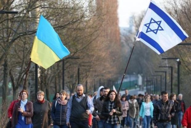 США утверждают, что антисемитизм существует в Украине на государственном уровне
