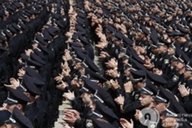В Полтаве начался набор в новую полицию