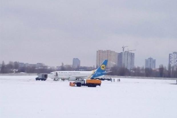 Аэропорты «Борисполь» и «Киев» отменили внутренние рейсы