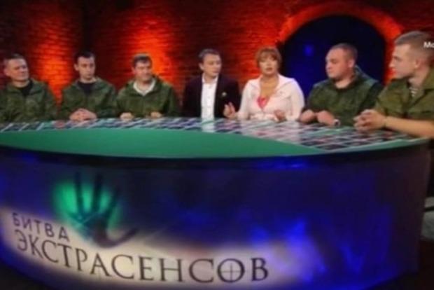 Нацсовет назначил проверку СТБ из-за российской «Битвы экстрасенсов»