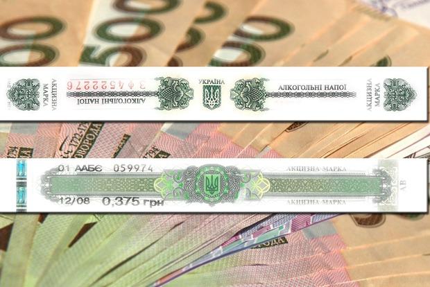 В Украине сигареты и водка опять вырастут в цене