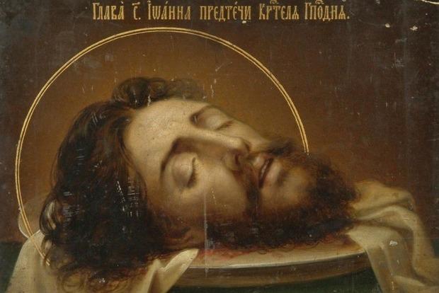 Усекновение главы Иоанна Предтечи: православные соблюдают строгий пост