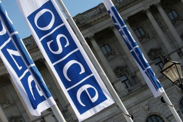 Спецслужбы ФРГ обвинили РФ в кибератаке на серверы ОБСЕ