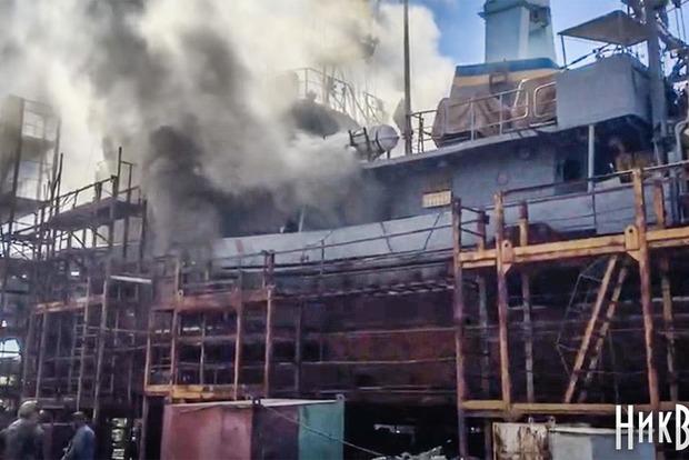 На заводе назвали причины пожара на корабле «Нетешин» в Николаеве