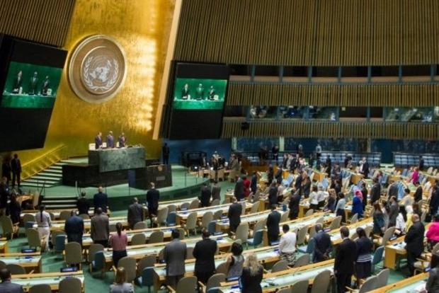 В Нью-Йорке торжественно открыли 72-ю сессию Генассамблеи ООН