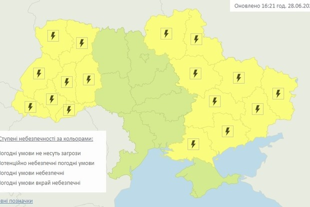 Синоптики предупредили про ухудшение погодных условий на Левобережье и на Западной Украине