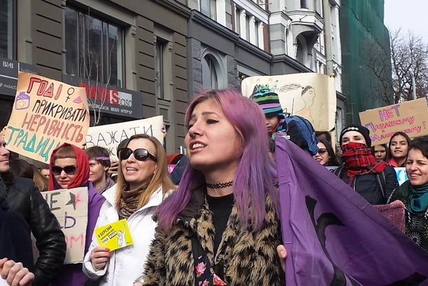 УКиєві учасниці маршу заправа жінок заявили про напад