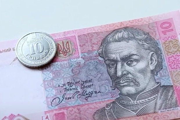 Нацбанк добавит мелочи в кошельки украинцев