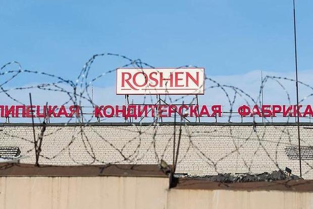 Есть конфеты «Roshen» в Крыму небезопасно