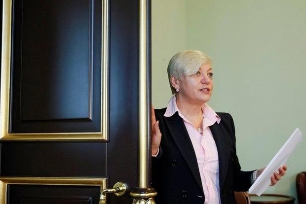 Гонтарева рассказала, чем будет заниматься после НБУ