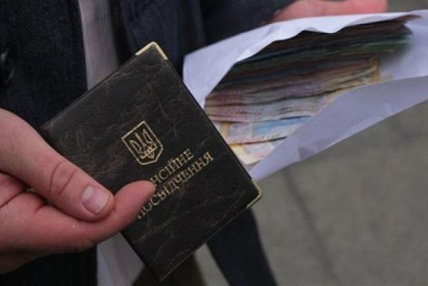 В Украине пересчитают минимальные пенсии. Когда ожидать