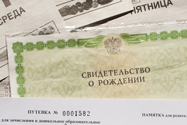 В России ребенка назвали Луной