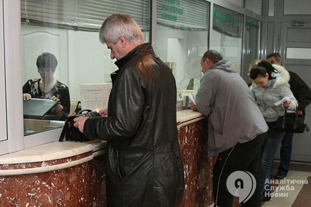 Украинцы могут проверить свой рабочий стаж на специальном сайте