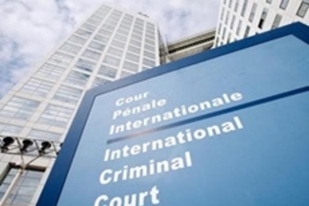 Касько: В Украину приедут следователи Гаагского трибунала