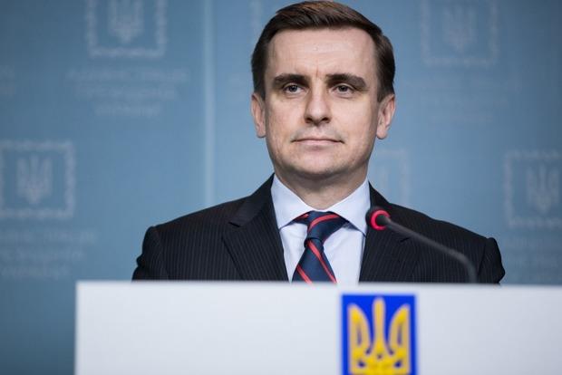 На Банковой отреагировали на план Пинчука: «Донбассом и Крымом не торгуем»