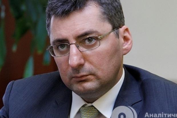Ликарчук нашел у главы ГФС квартиру в Лондоне