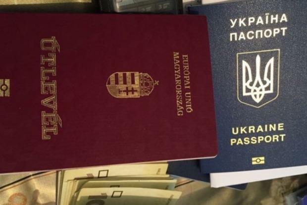 В СБУ рассказали, что будет за двойное гражданство в Украине