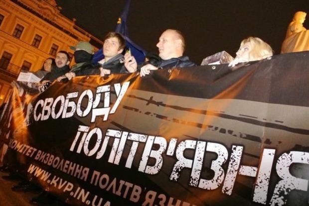 Климкин: В Российской Федерации еще 38 наших политзаключенных