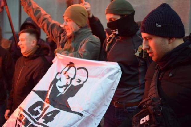 Активисты С14 ворвались в здание «Россотрудничества» в Киеве