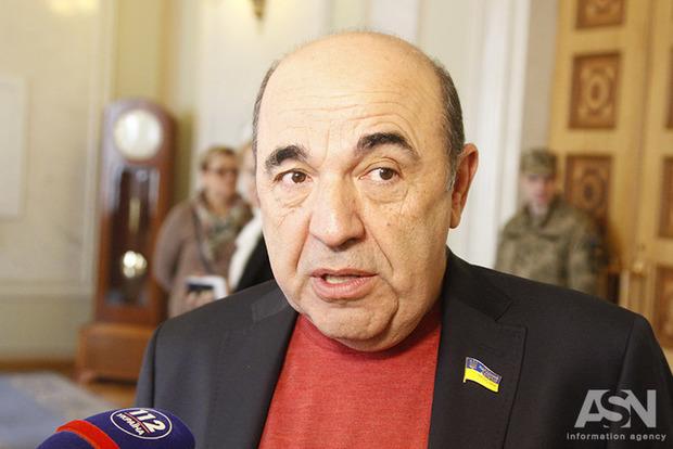 Рабинович: Мы начинаем акцию по снятию с поста «вампира» Супрун