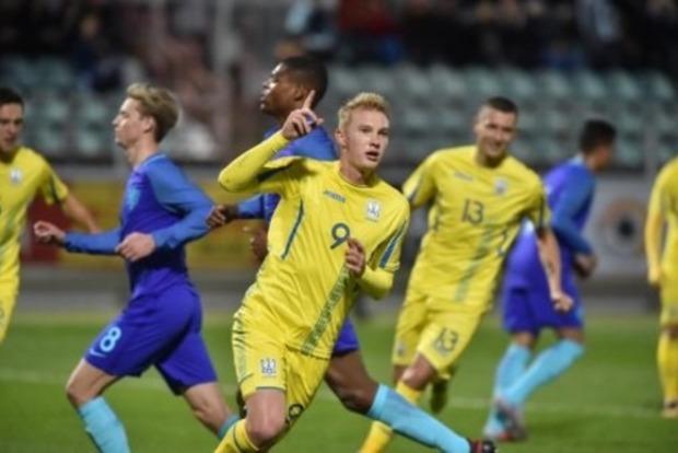 Молодежная сборная Украины вничью сыграла с Нидерландами